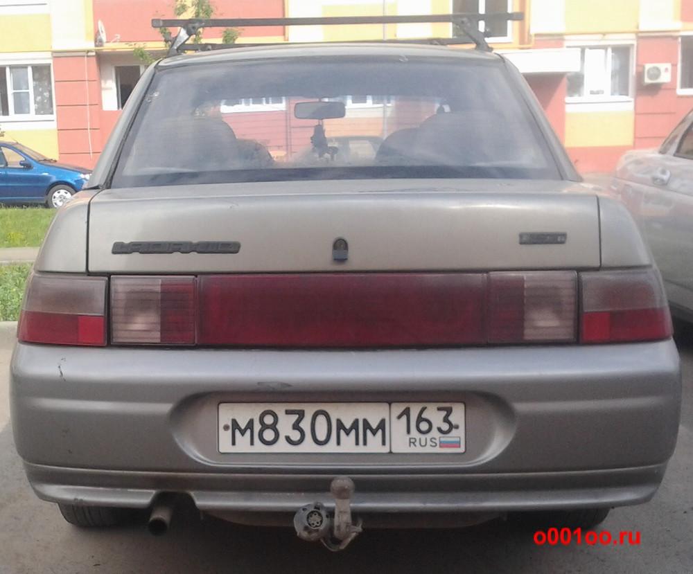 м830мм163