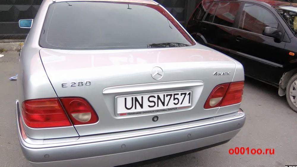 UNSN7571