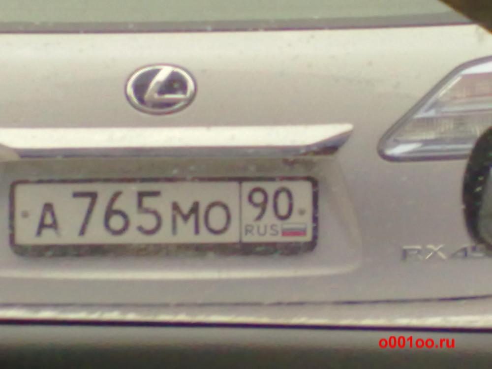 а765мо90