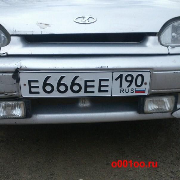 е666ее190