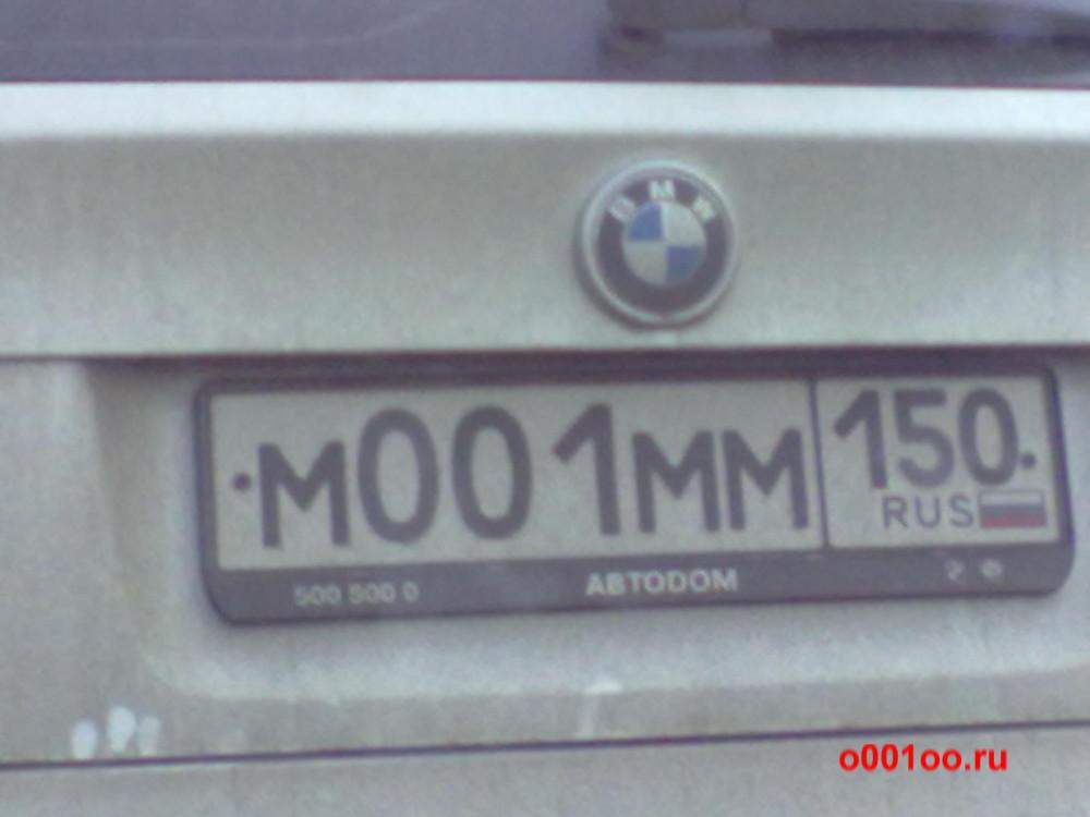 м001мм150
