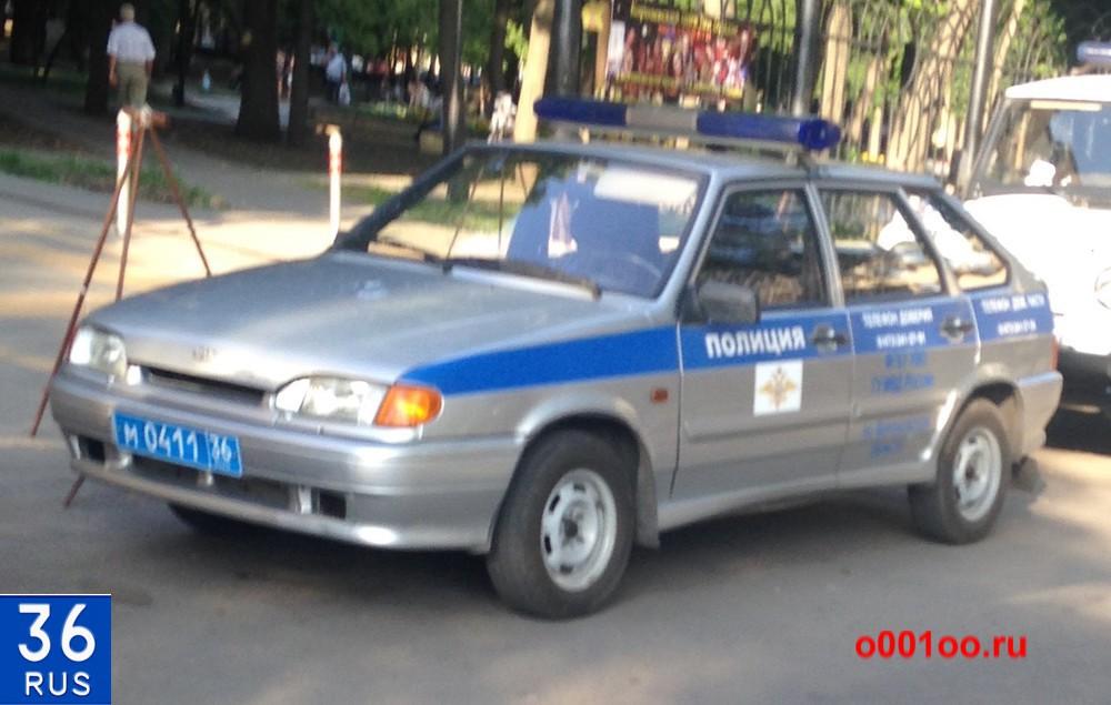 М041136