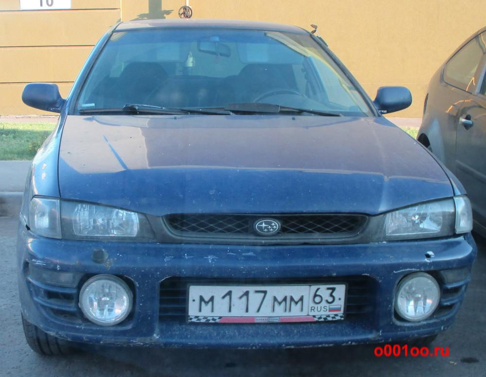 м117мм63
