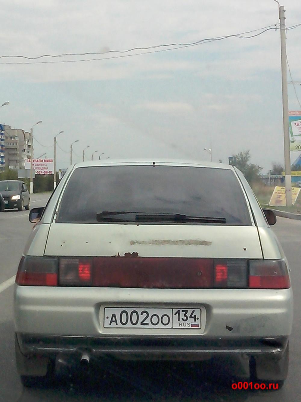 а002оо134