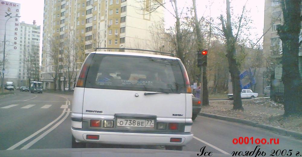 о738ве77
