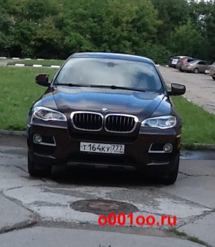 Т164КУ777