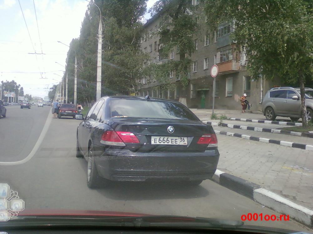 Е666ЕЕ36