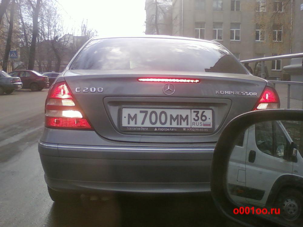 М700ММ36