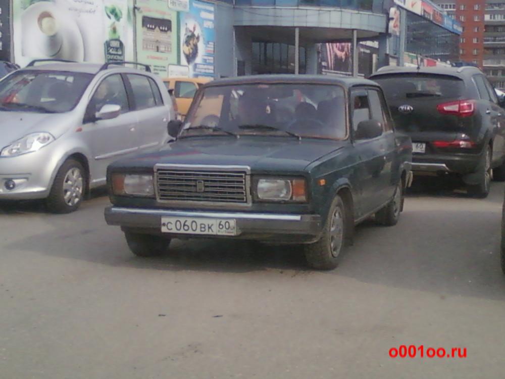 С060ВК60
