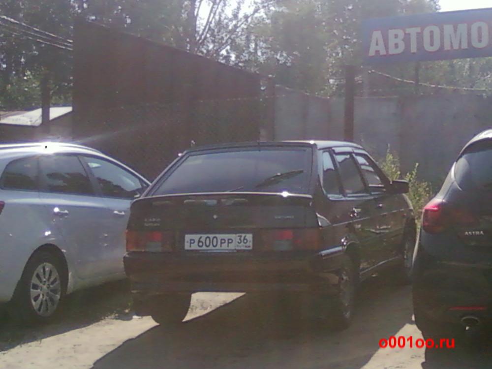 Р600РР36