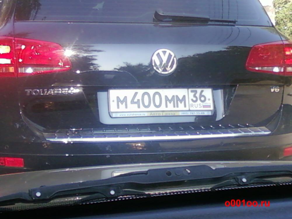 М400ММ36
