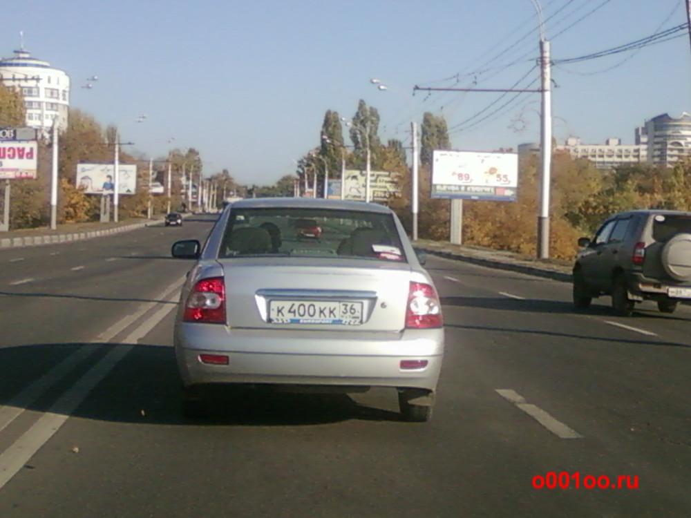 К400КК36