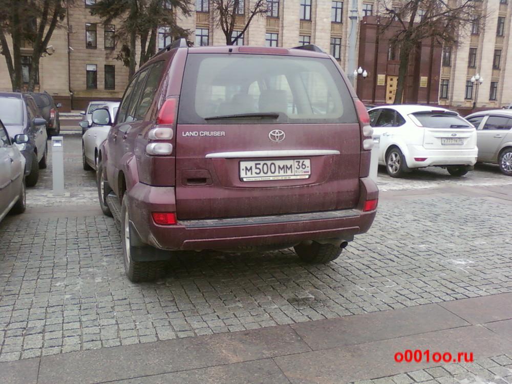 М500ММ36