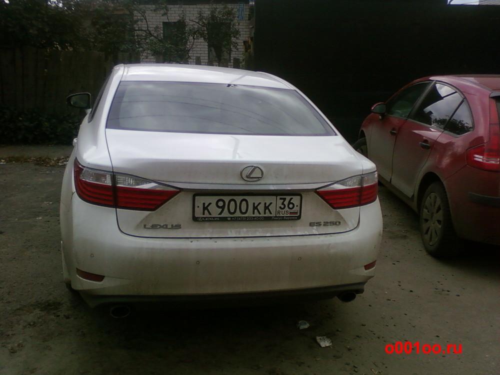 К900КК36
