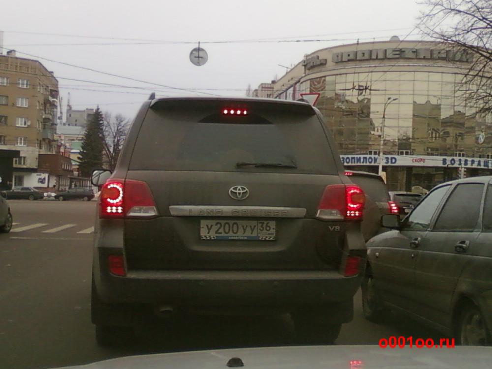 У200УУ36