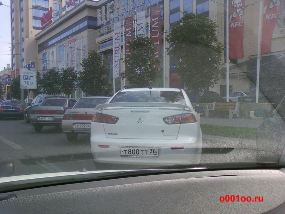 Т800ТТ36