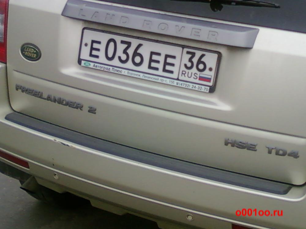 Е036ЕЕ36