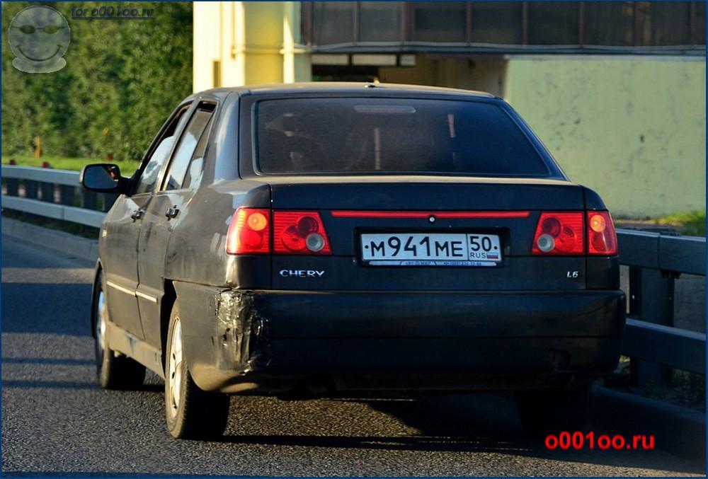 м941ме50