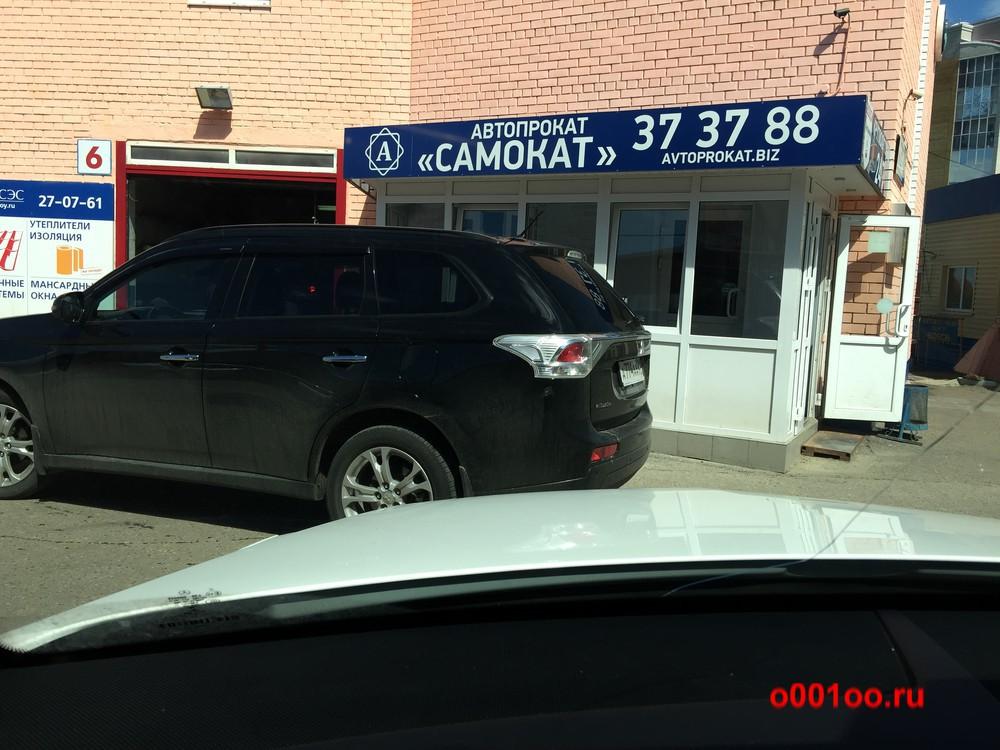 а774аа21