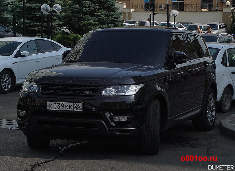 к039кк26