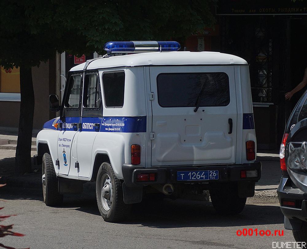 т126426