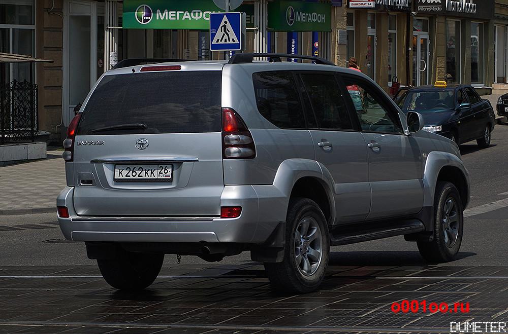 к262кк26