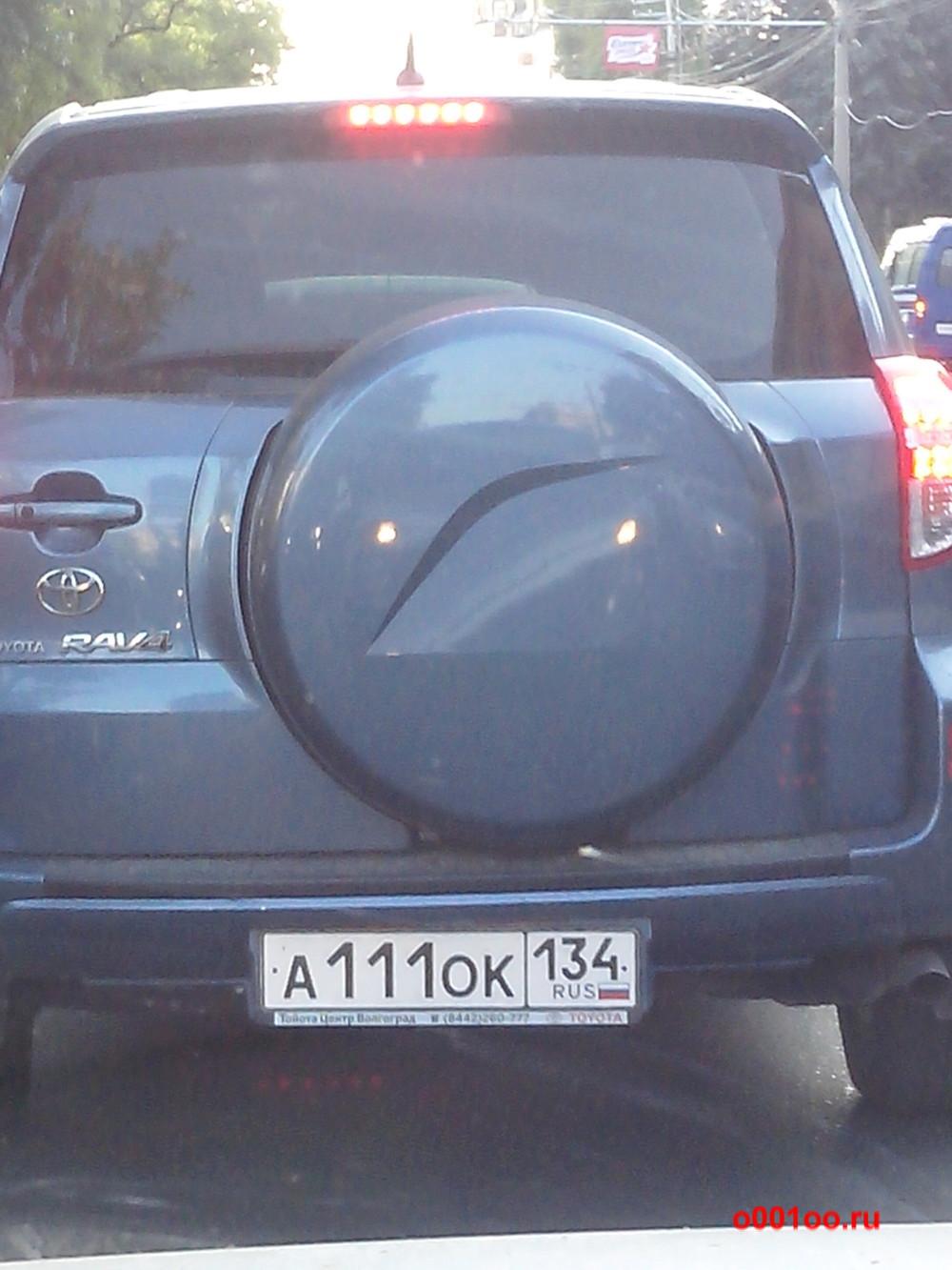 а111ок134
