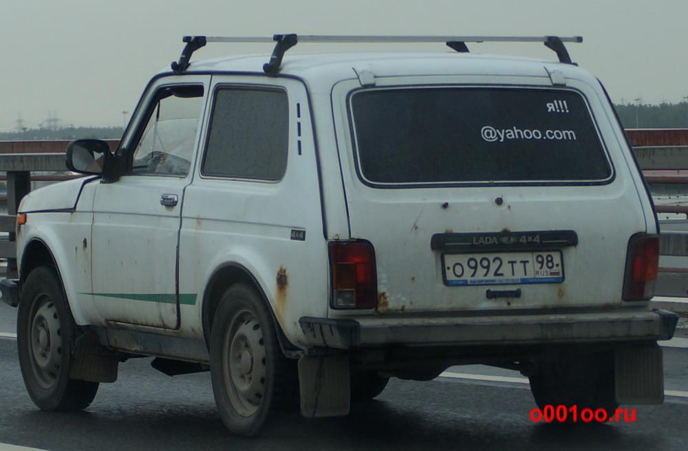 о992тт98