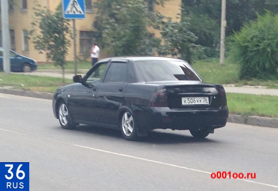 к506кк36