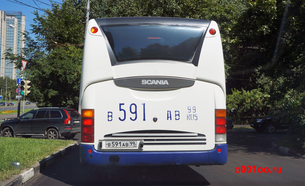 в591ав99