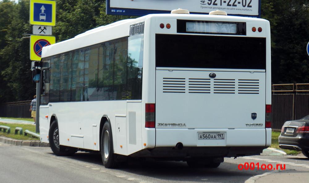 а560аа197