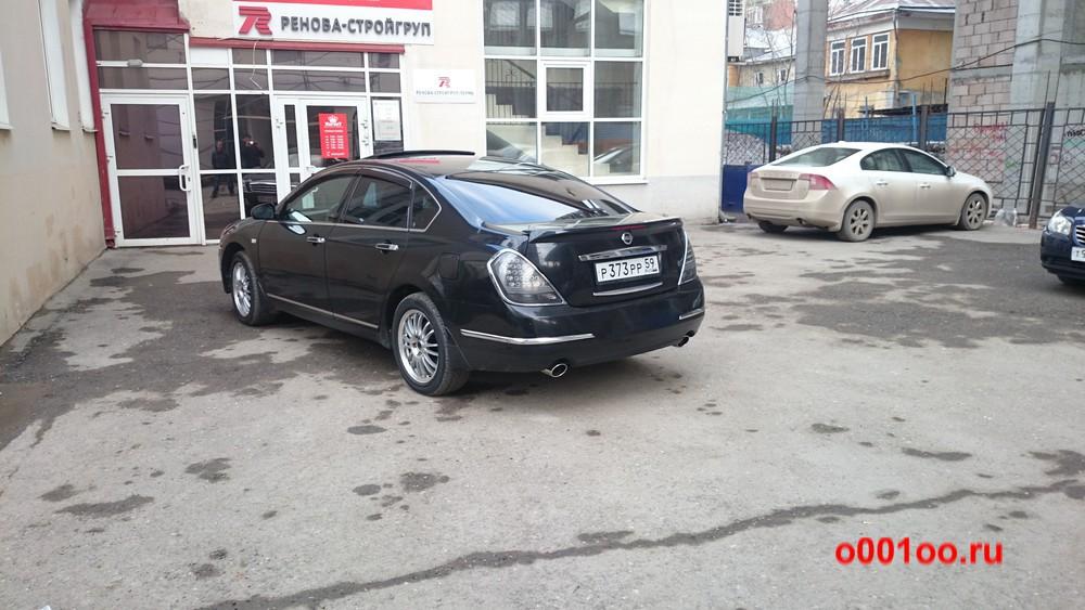 Р373РР59RUS