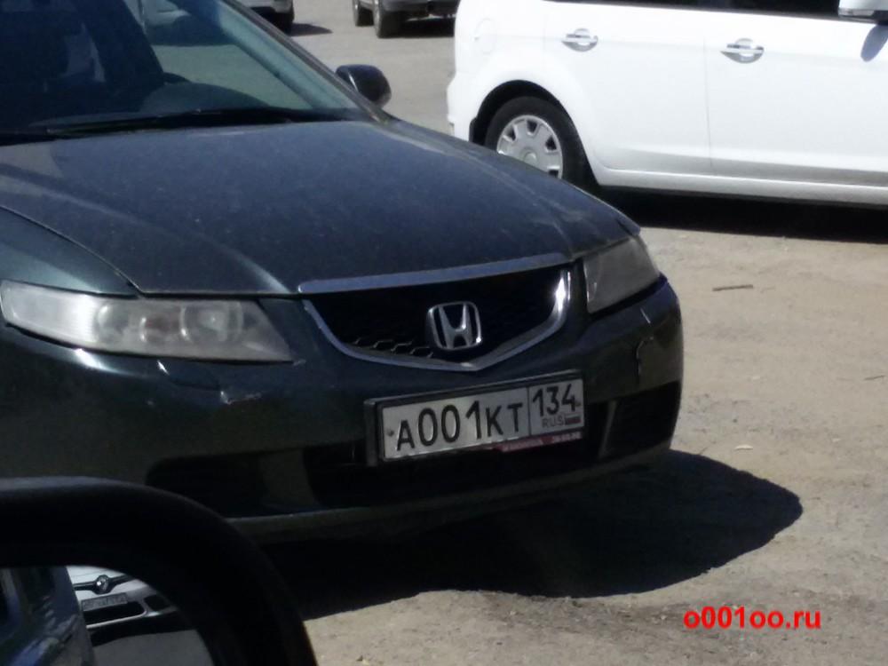 а001кт134