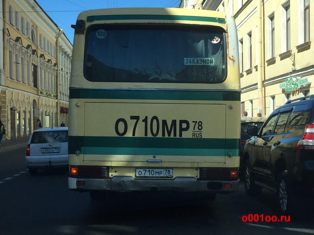 о710мр78