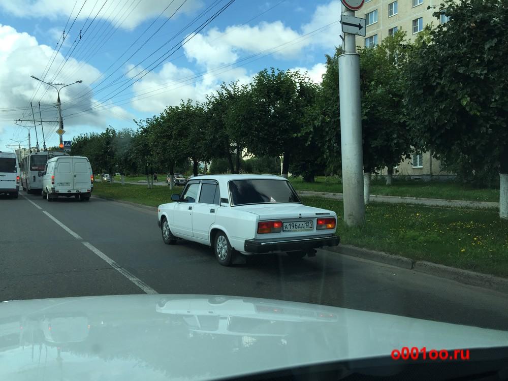а196аа121