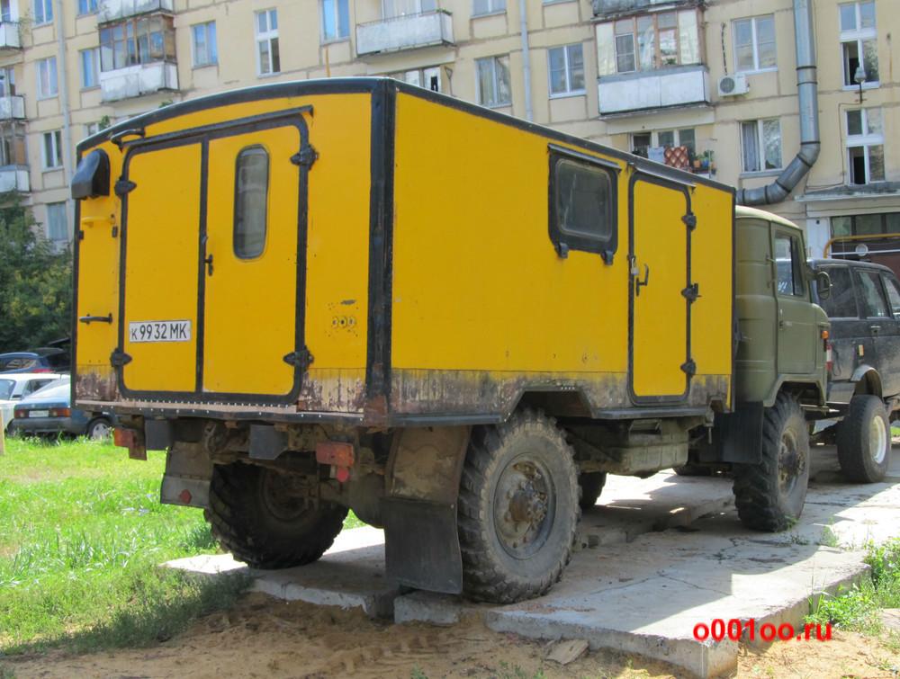 к9932МК