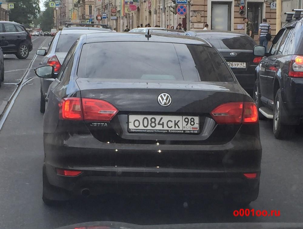 о084ск98