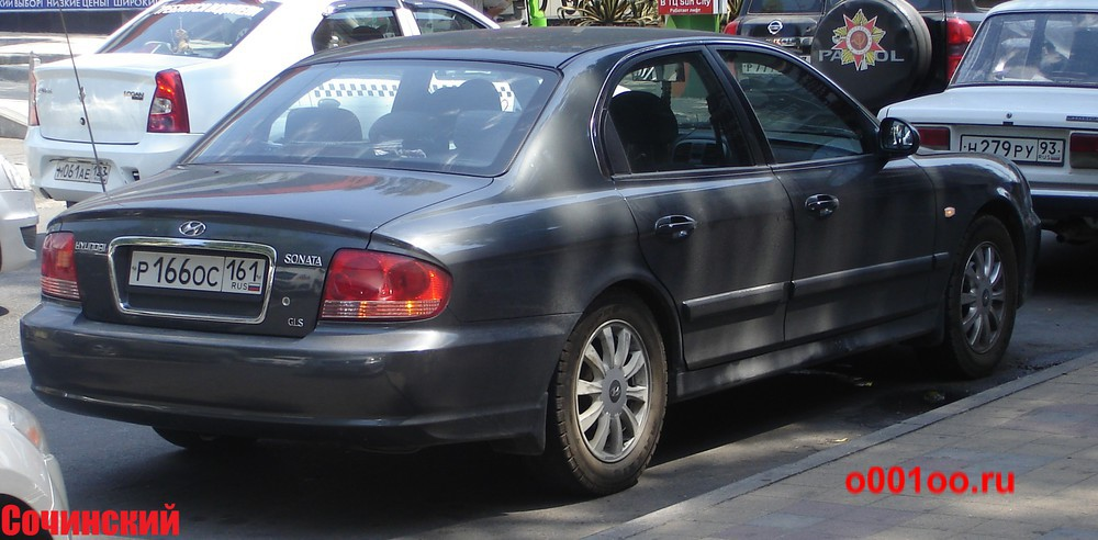 р166ос161