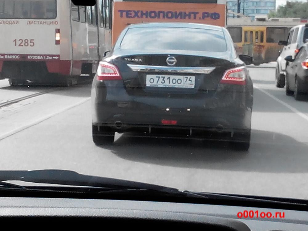 О731ОО74