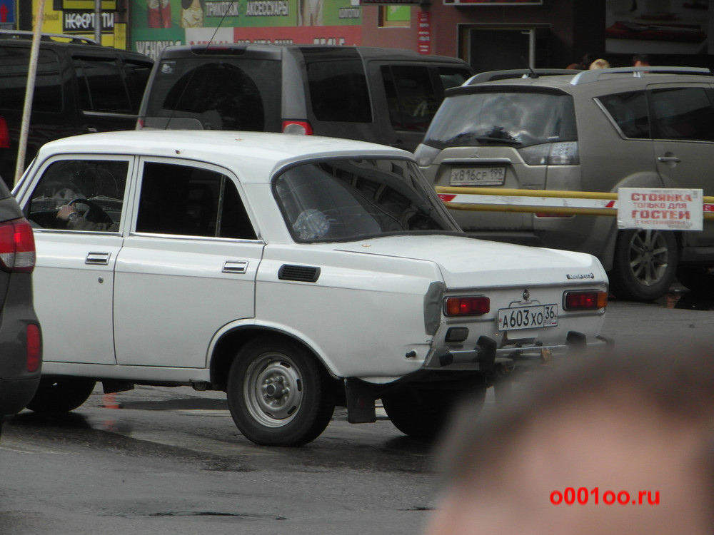 а603хо36