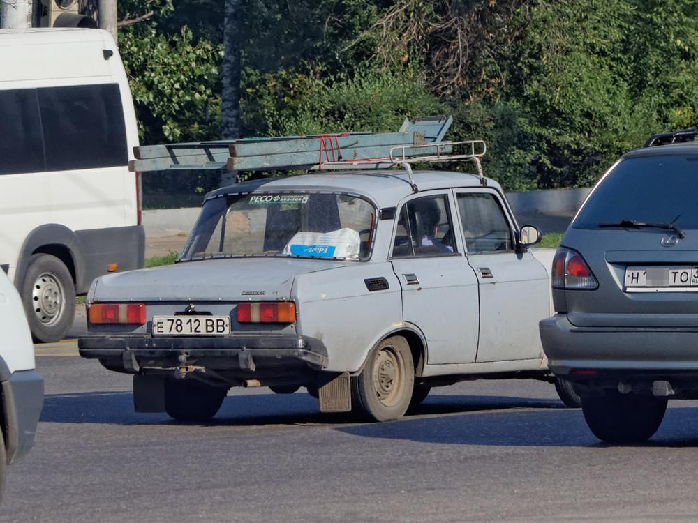е7812ВВ