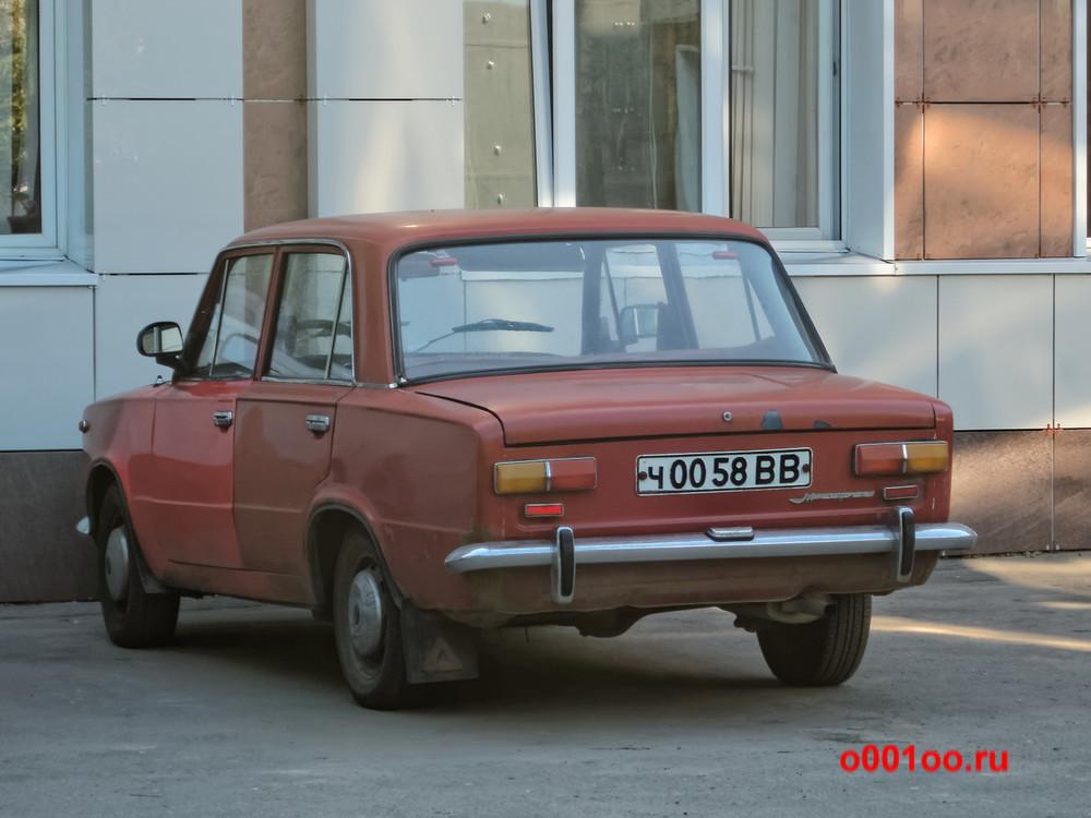 ч0058ВВ