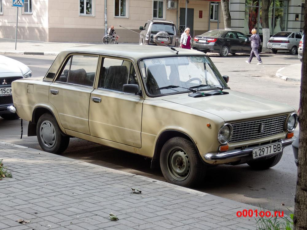 д2977ВВ