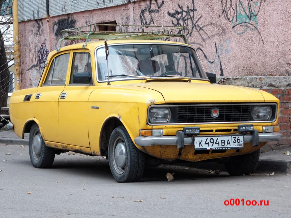 к494ва36