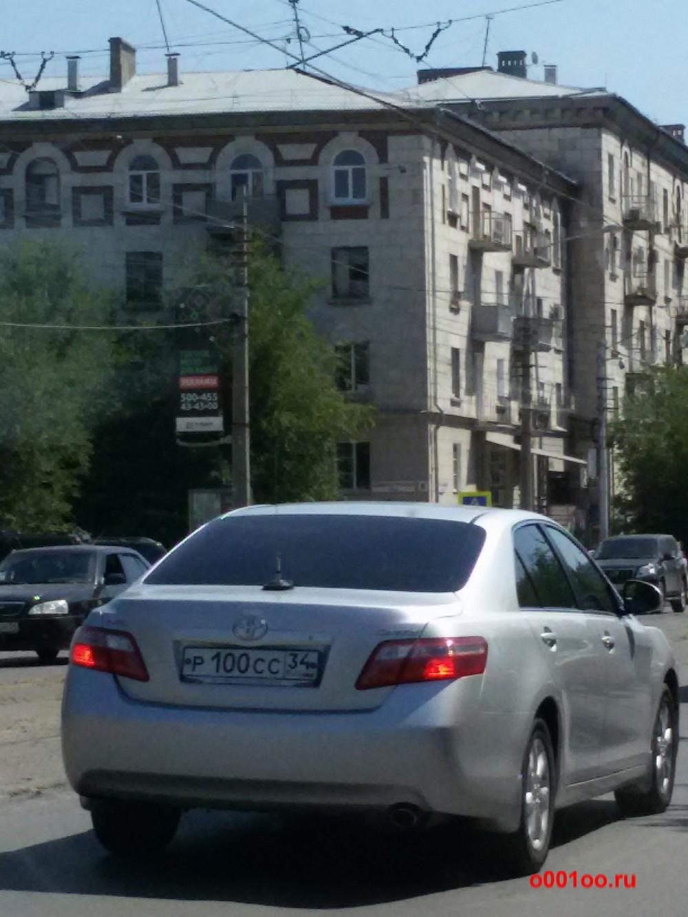 р100сс34