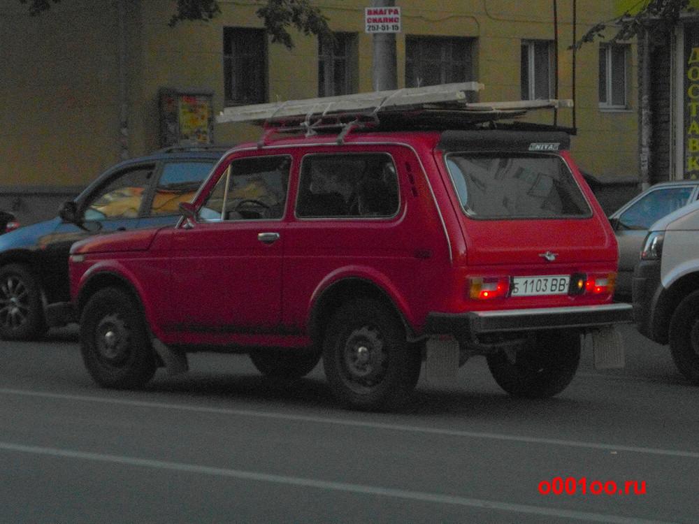 б1103ВВ
