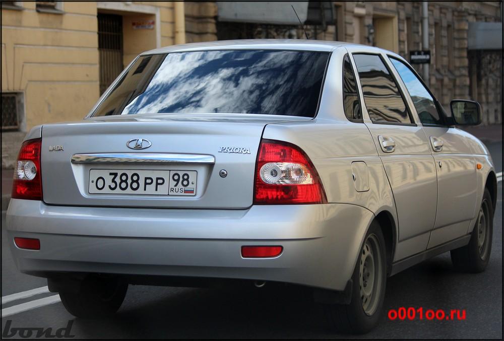 о388рр98