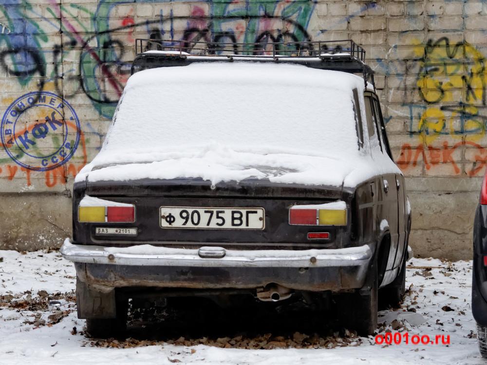 ф9075ВГ