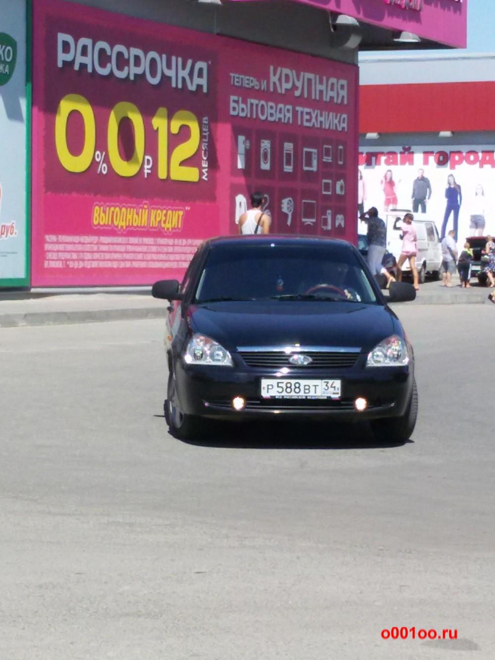 р588вт34