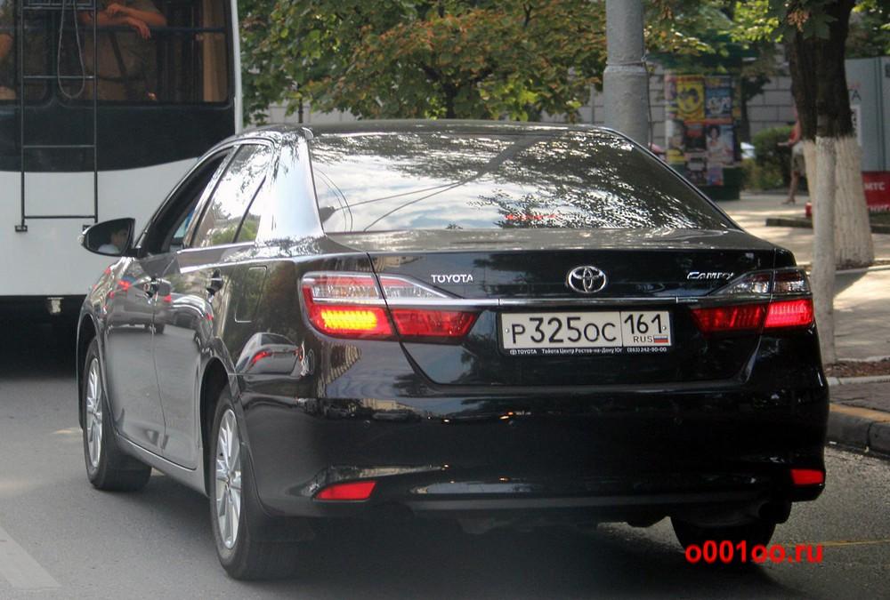 р325ос161